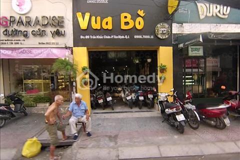 Cho thuê nhà mặt tiền Điện Biên Phủ, phường Đakao, quận 1.