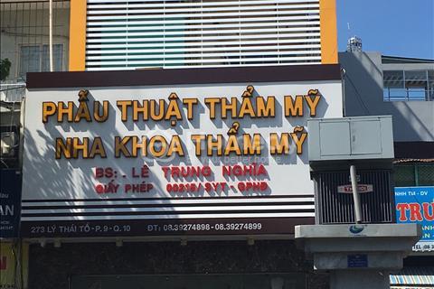 Cho thuê nhà mặt tiền đường Điện Biên Phủ, Phường 1, Quận 3, Hồ Chí Minh.