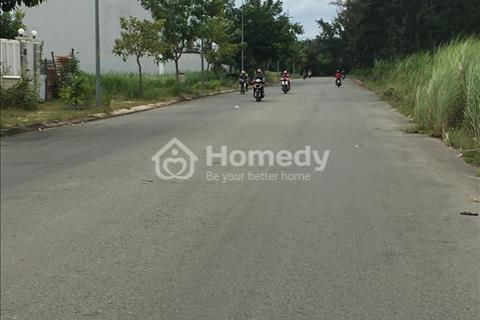 100 m2 đất khu dân cư Phú xuân sau ủy ban nhân dân huyện Nhà Bè giá 17,5 triệu/m2, sổ hồng riêng
