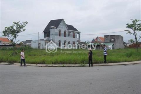 Kệt tiền bán gấp miếng đất 2 mặt tiền gần góc Nguyễn Hữu Thọ và Nguyễn Văn Linh 26 triệu/m2