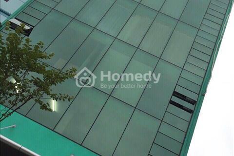 Chính chủ cần bán tòa nhà 7 tầng đẹp nhất phố Yên Duyên Hoàng Mai
