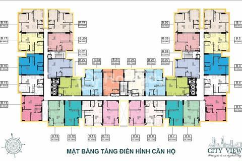 Căn hộ giá rẻ An Dương Vương -Võ Văn Kiệt, 60 m2 (2 ngủ -2 wc) Block City View, ưu đãi lớn