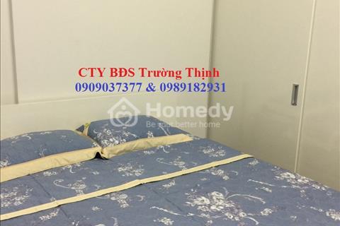 Cho thuê chung cư Luxcity Phú Mỹ Hưng, 2 phòng ngủ đầy đủ nội thất 12 triệu/tháng
