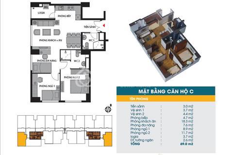 Bán căn hộ tại chung cư 789 Xuân Đỉnh, Bắc Từ Liêm, Hà Nội diện tích 70 m2 giá 26 triệu