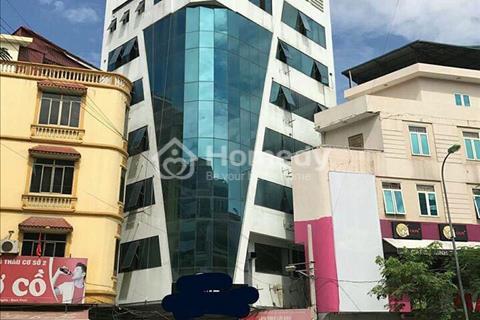 Cho thuê diện tích trong tòa văn phòng phố Trần Đại Nghĩa Hai Bà Trưng Hà Nội