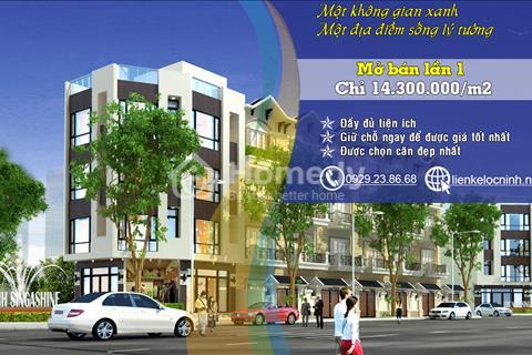 14,3 triệu/m2 sở hữu liền kề Lộc Ninh cách bến xe Yên Nghĩa 3 km, mặt đường quốc lộ 6