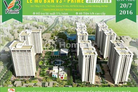Bán lô góc ki ốt đẹp nhất tòa V2 diện tích 62 m2 do cần tiền bán gấp với giá rẻ