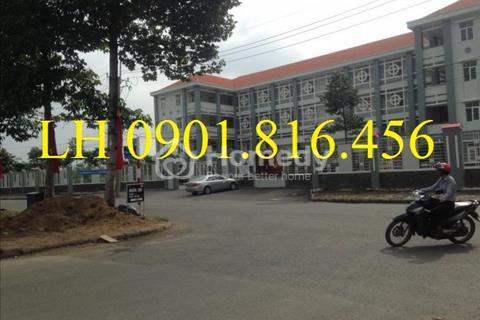 Bán lô đất 2 mặt tiền đường lớn Hưng Gia 1, Phú Mỹ Hưng 333 m2 giá 60 tỷ