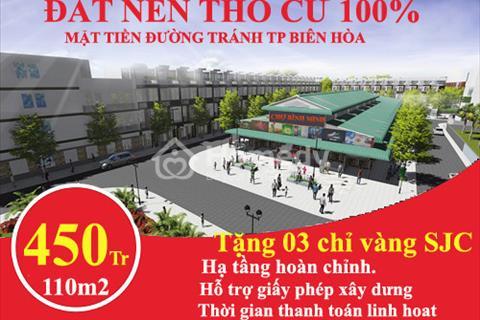 Đất nền mặt tiền đường tránh Biên Hòa - Gần vòng xoay cổng 11 - Sổ hồng thổ cư sở hữu vĩnh viễn.