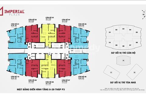 Hàng đẹp giá hiếm chỉ 2,8 tỷ, sở hữu căn góc 104 m2 ngay mặt đường Giải Phóng