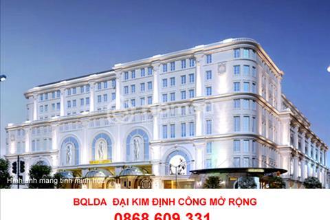 Cơ hội vàng sở hữu đất Định Công giá siêu rẻ chỉ 31 triệu/m2