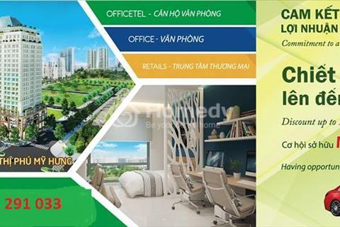Cực hot! Officetel Phú Mỹ Hưng cam kết lợi nhuận 10%/năm trong vòng 5 năm, giao nhà Quý IV/2017