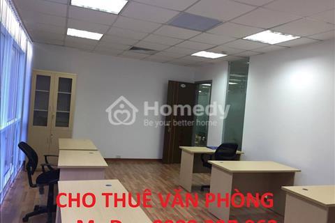 Cho thuê văn phòng ở đường Duy Tân với giá 16 đô/ m2