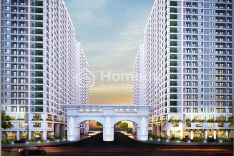 Dự án Anland Complex nằm trong quần thể khu đô thị Dương Nội