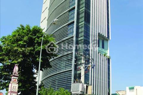 Bán/chuyển nhượng dự án 2000m2 văn phòng cho thuê quận Nam Từ Liêm Hà Nội