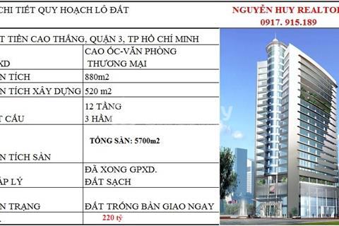 Chuyển nhượng dự án tòa nhà văn phòng, mặt tiền Cao Thắng, 878m2, 3 hầm + 12 tầng, 220 tỷ