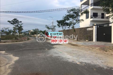 Đất bán đại học Đà Nẵng 30 lô mặt tiền đường 7,5m, lề 5m, giá chỉ 600 triệu/lô