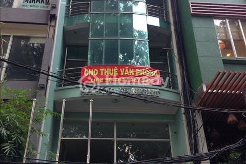 Cho thuê văn phòng mặt tiền 23B Tôn Đức Thắng, Quận 1, diện tích 80m2
