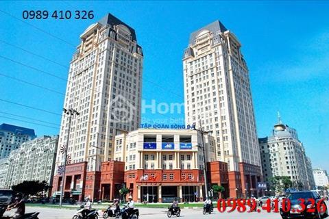 Ban quản lý cho thuê văn phòng tòa Sông Đà HH4, Phạm Hùng, Nam Từ Liêm đối diện Keangnam