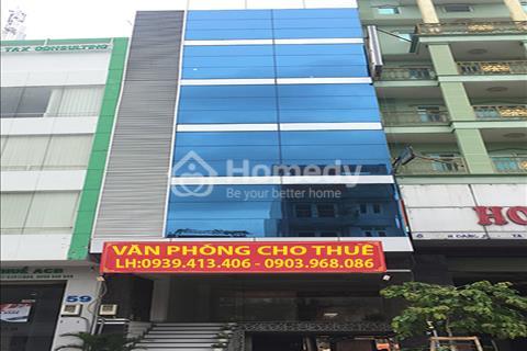 Văn phòng cho thuê tại quận 1, 45m2, đường Mai Thị Lựu - đường Điện Biên Phủ