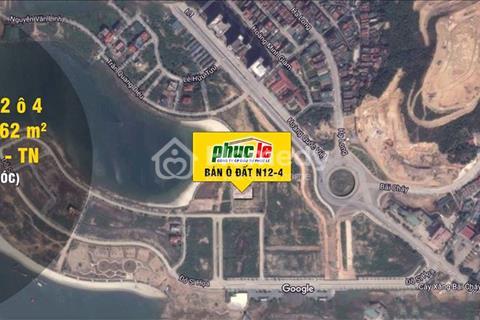 Bán ô đất xây khách sạn vip Bãi Cháy, Hạ Long