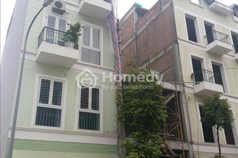 Bán nhà liền kề Đô Nghĩa 75m2, 4,5 tầng, hướng Đông Nam, thiết kế đẹp giá 2,8 tỷ
