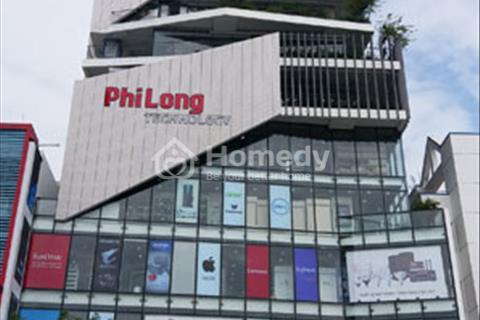 Cho thuê văn phòng tòa nhà Phi Long Plaza mới 100%, trung tâm Đà Nẵng