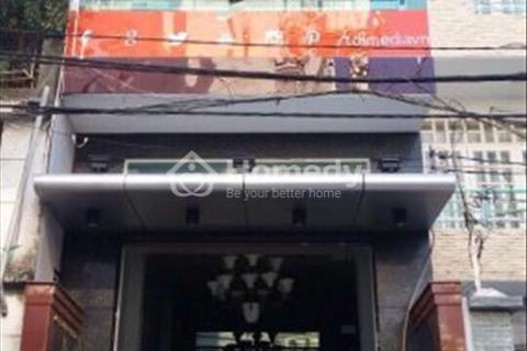 Văn phòng quận 1 giá rẻ cho thuê tại mặt tiền Mai Thị Lựu, giá chỉ từ 10 triệu/tháng