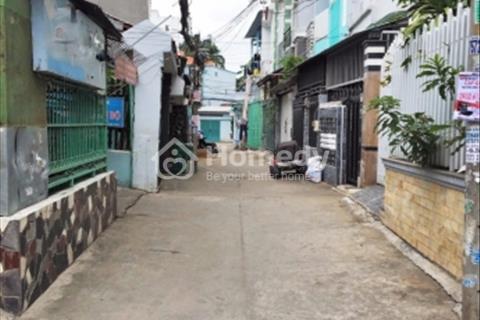 Cần bán nhà hẻm Nguyễn Văn Quỳ 6x25 giá tốt, quận 7