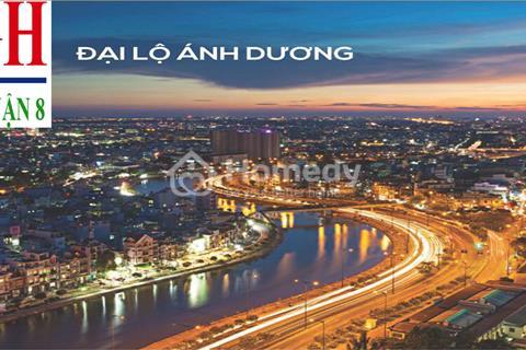Căn hộ High Intela, 1 sản phẩm của Đất Xanh nằm ngay mặt tiền Võ Văn Kiệt, 21 triệu/m2
