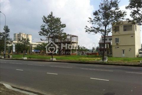 Vợ chồng ly dị cần chia tài sản nên bán đất trên đường Nguyễn Văn Luông