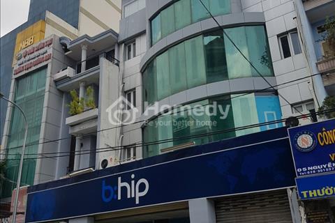 Cho thuê văn phòng tại quận Phú Nhuận, 40m2 - 80m2 - 160m2 - 320m2, đường Nguyễn Văn Đậu