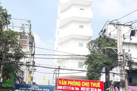 Cho thuê văn phòng mới xây ở quốc lộ 13 ( gần bến xe và cầu Bình Triệu ), diện tích: 25 - 65m2