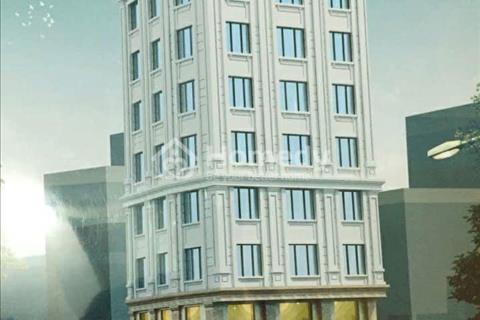 Mặt phố Bạch Mai, kinh doanh hiệu suất cao, giá dưới 20 tỷ